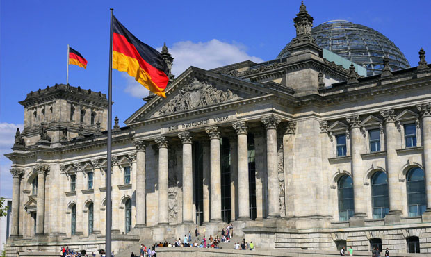 German parliament to investigate GOV's role in scandal