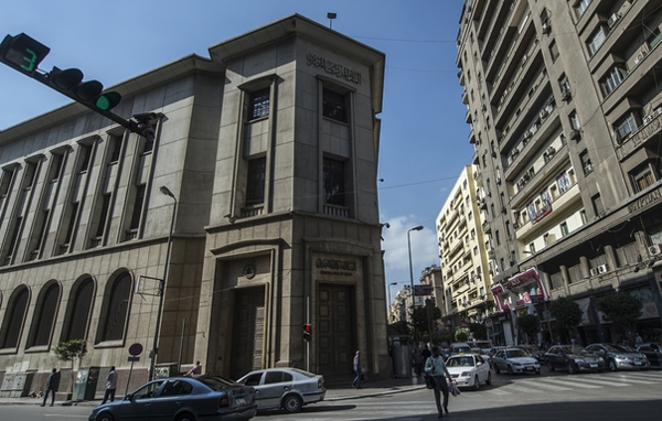 Egypt targets 5% economic growth by mid-2018