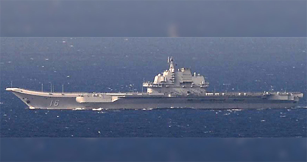 China: Aircraft carrier held drills in South China Sea