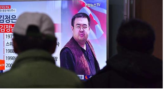 Malaysia court rules N. Korea assassination trial can proceed