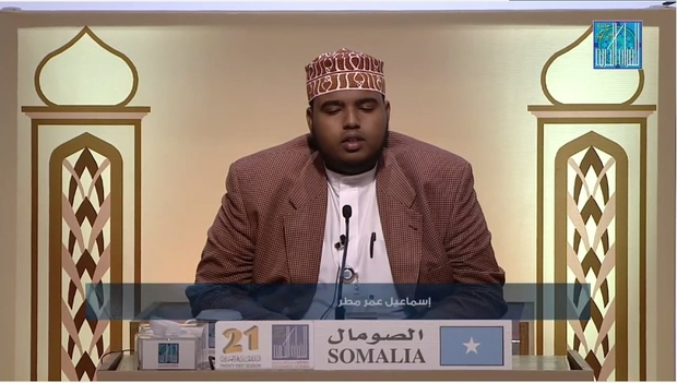 Somali expelled from Quran competition in UAE