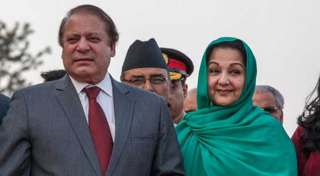 Former Pakistani PM's wife contests by-election
