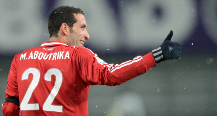 Beyond a Footballer: Mohamed Aboutrika