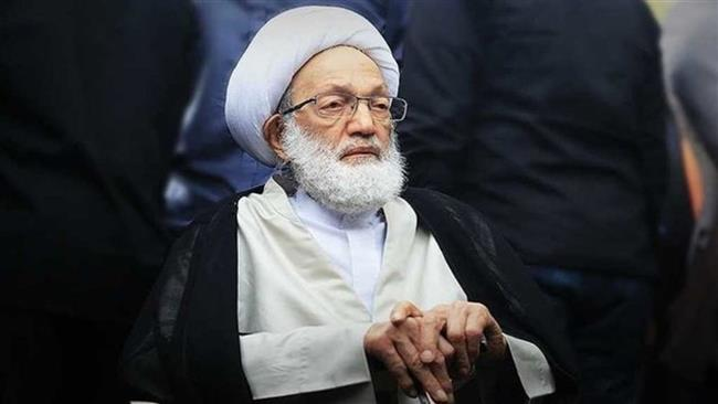 Bahrain's top Shiite cleric hospitalised