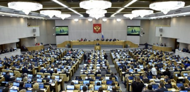 Russian MPs ban US media from parliament