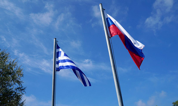 Greece to act against Russian diplomats for security breach
