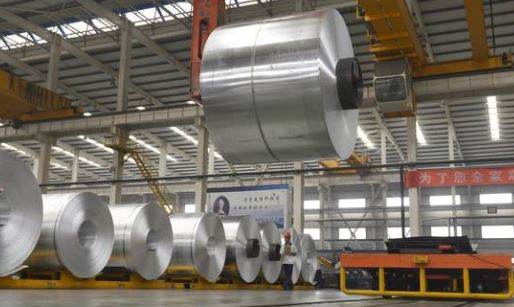 China's aluminum imports to fall in 2018
