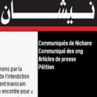 Moroccan journalists go on trial over anti-Islamic jokes