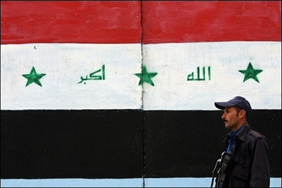 26 Iraqis executed for 'committing terrorist acts'