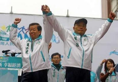 Taiwan pres candidate to invite Chinese leader to visit