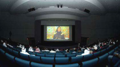 Saudi to hold first official film contest