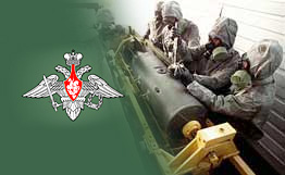 Russia set to destroy chemical weapons by 2012