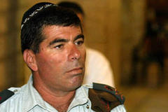 Israel confirms new army chief