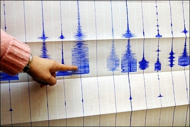 Tsunami warning issued in Indonesia