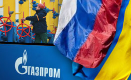 Ukraine pays its debt for Russian gas supplies in 2007