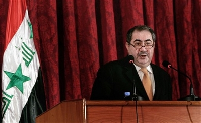 U.S.-Iran to set date for talks on Iraqi security by mid-March