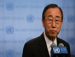Ban condemns Israel after bloody day in Gaza