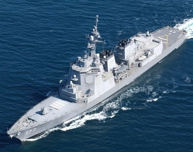 Japan warship collides with freighter in Vietnam
