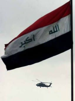 Iraqi transport helicopter missing in dust storm