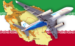 Iran to buy 100 Russian airliners in 2009