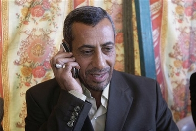 U.S. forces say release former Iraq minister