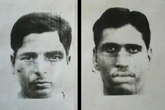 Police issue bomb suspect sketches