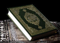 First Tamazight Translation of Qur'an
