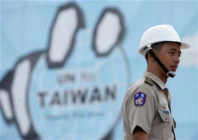 Taiwan says did not dismantle US missile parts
