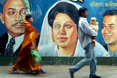 Son of ex-Bangladesh PM arrested