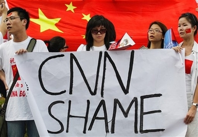 Chinese lawyers sue CNN over 'goons' comment: Paper