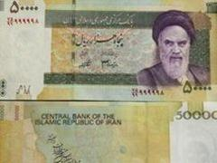 Iran's nuclear power on its money