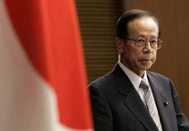 Japan not to send military aircraft to China