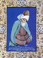 The West hides Mevlana's relation with Islam'