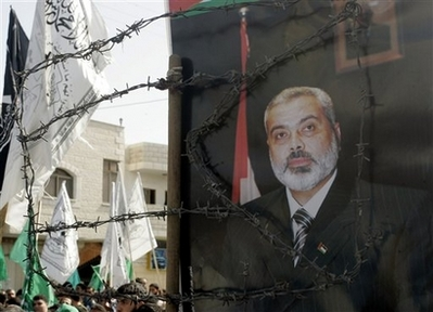 Hamas expands cabinet adding six new  ministers