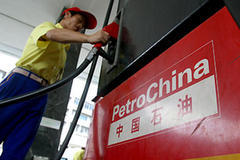 China finds 'world scale' oilfield