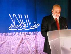 Museum for Islamic art to be opened in Qatar