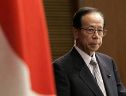 Japan opposition submits censure motion on PM