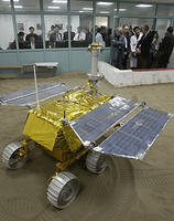 China moon rover unveiled