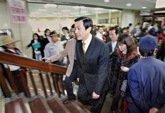 Taiwan opposition leader goes on trial