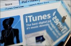 Apple denies breaking EU competition law