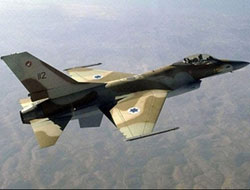 Official: Iran would destroy 32 US bases, Israel if attacked