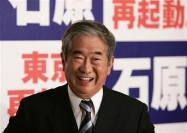Nationalist Tokyo governor wins third term