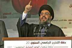 Nasrallah gives up hope of deal