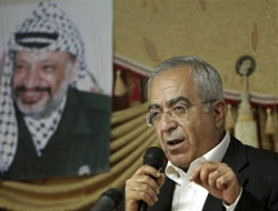 Palestinians to get 40 mln euros boost from EU