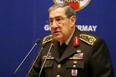 Army Chief holds press conference