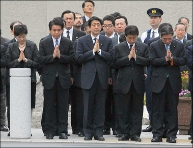 Suicides in Japan top 30,000 for ninth year in 2006