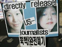 North Korea to start trial of US Journalists