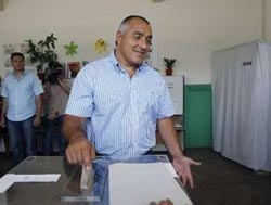 Bulgaria's GERB wins majority in EU polls