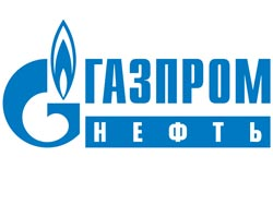 Gazprom says there is no gas shortages in winter