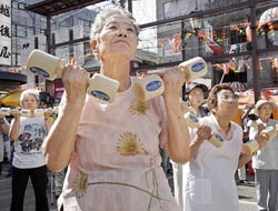 Japan's century club doubles in six years